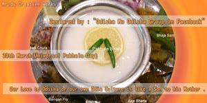 Universal Pakhala Day