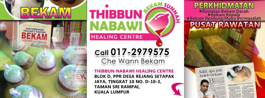 Bekam Muslimah Centre KL-AMPANG..016-2212499