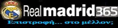 Ρεαλ Μαδριτης - Real Madrid | RealMadrid365.com