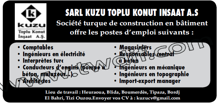 عروض توظيف في الشركات الخاصة بتاريخ  29. 30. 31. 27 أوت 2015 4