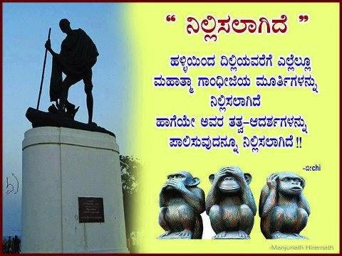 480 x 360 · 53 kB · jpeg, Kannada kavanagalu friendship Pictures