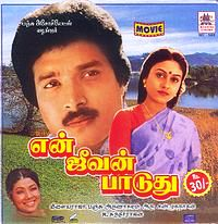 Watch En Jeevan Paduthu (1988) Tamil Movie Online