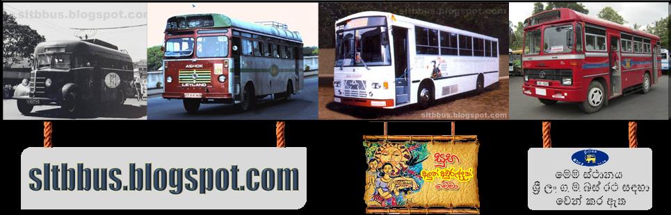 SLTB buses - ශ්රී ලංගම බස්
