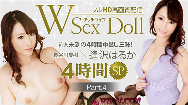 XXX-AV 22531 逢沢はるか フルHD W Sex Doll ダッチワイフ 中出し三昧 Part.4 R2JAV Free Jav Download FHD HD MKV WMV MP4 AVI DVDISO BDISO BDRIP DVDRIP SD PORN VIDEO FULL PPV Rar Raw Zip Dl Online Nyaa Torrent Rapidgator Uploadable Datafile Uploaded Turbobit Depositfiles Nitroflare Filejoker Keep2share、有修正、無修正、無料ダウンロード