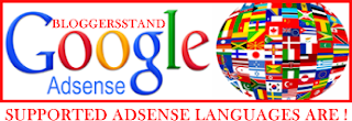 Adsense Supported Languages For Websites/Blogger