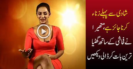 Mathira Vulgar Sexy Topic