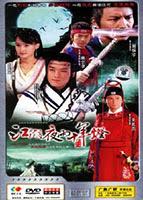 Phim Bạch Ngọc Đường Truyền Kỳ