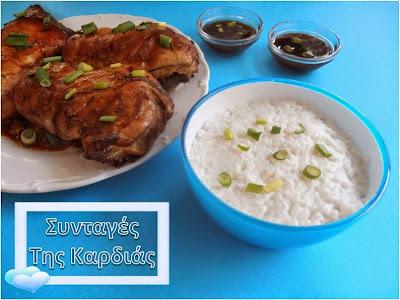 Κοτόπουλο της Χαβάης, με ρύζι καρύδας