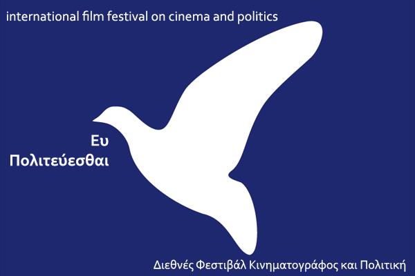 world cinema politics