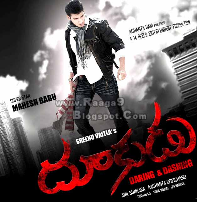 dookudu title song 720p video