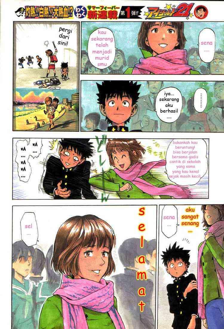 Komik eyeshield 21 001 - seseorang dengan kaki emas 2 Indonesia eyeshield 21 001 - seseorang dengan kaki emas Terbaru 8|Baca Manga Komik Indonesia|