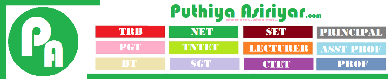 Puthiya Asiriyar | புதிய ஆசிரியர் - மாற்றத்தின் வித்தகர்....