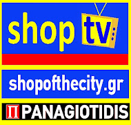 SHOP TV | SHOP OF THE CITY