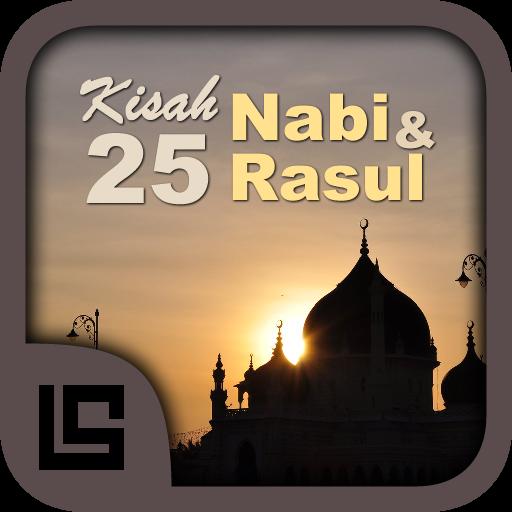 Kisah 25 Nabi & Rasul