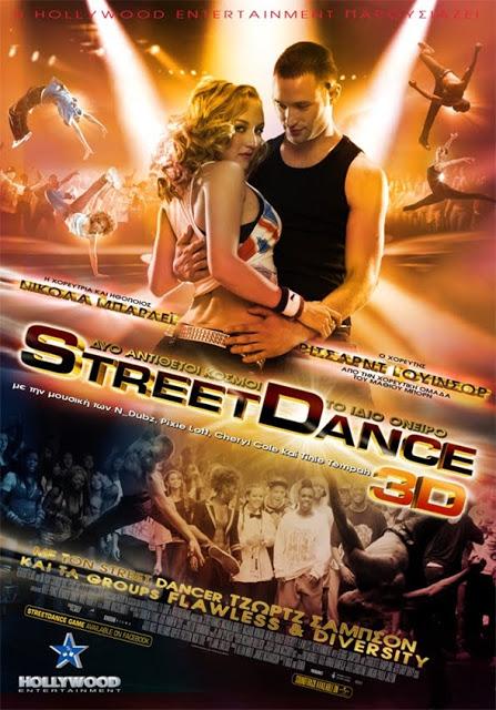 Street Dance (2010) เต้นๆโยกๆให้โลกทะลุ