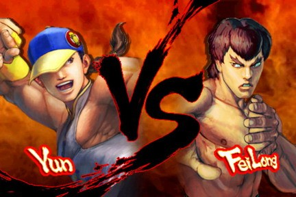 Street Fighter IV Volt adds FeiLong and Yun
