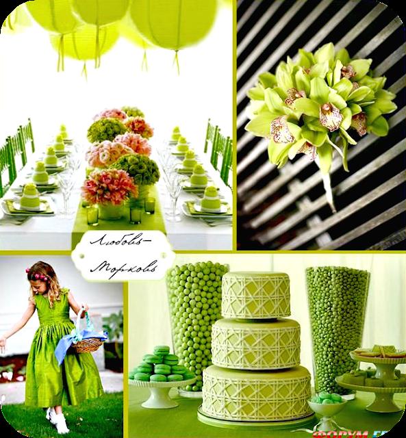 Matrimonio Tema Verde : Il tondo e l ovale event and wedding colore matrimonio