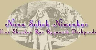 Image result for images of nanasaheb nimonkar