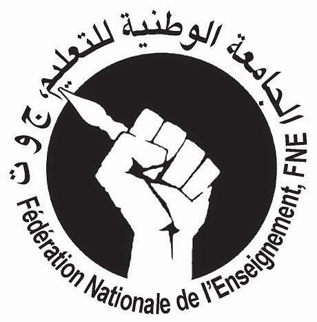 بلاغ  للجامعة الوطنية للتعليم بنيابة طاطا