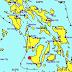 Magnitude 4.5 quake in Negros Occidental felt in Iloilo City