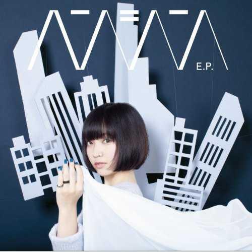 [MUSIC] 佐々木萌 – ヘンシン、E.P./Sasaki Moe – HENSHIN e.p. (2014.02.03/MP3/RAR)