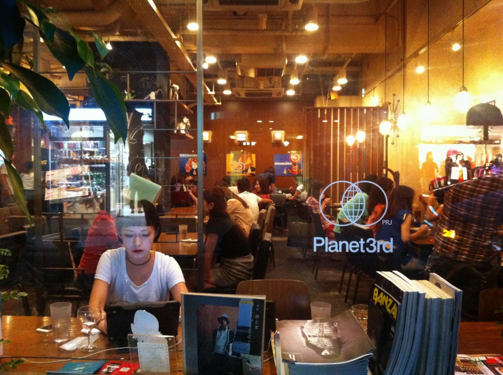 Osaka Planet 3rd