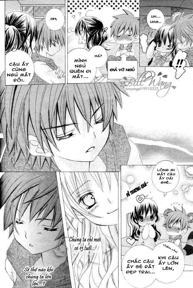 Suki desu Suzuki-kun!! Chapter 12 - Trang 32