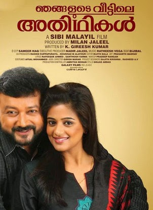 Njangalude Veettile Adhithikal (2014) DVDRip Malayalam Full Movie Watch Online