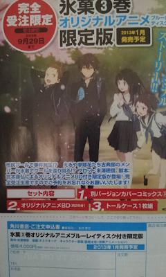 hyouka ova anime anuncio shonen ace