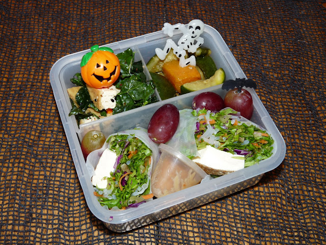 locknlock bento whole foods
