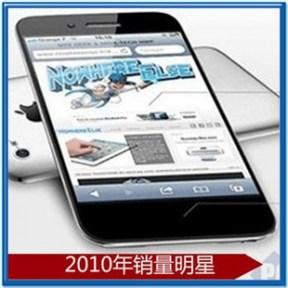iPhone 5 Apple belum ada tetapi hiPhone 5 sudah beredar di China