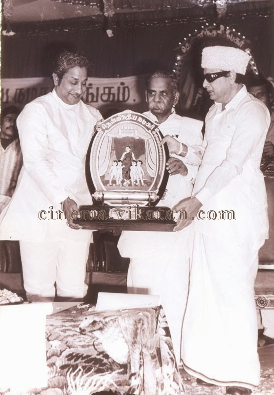 'Vathiyar' MGR with M.P. Sivagnanam & 'Nadigar Thilagam' Sivaji Ganesan in a Film Function