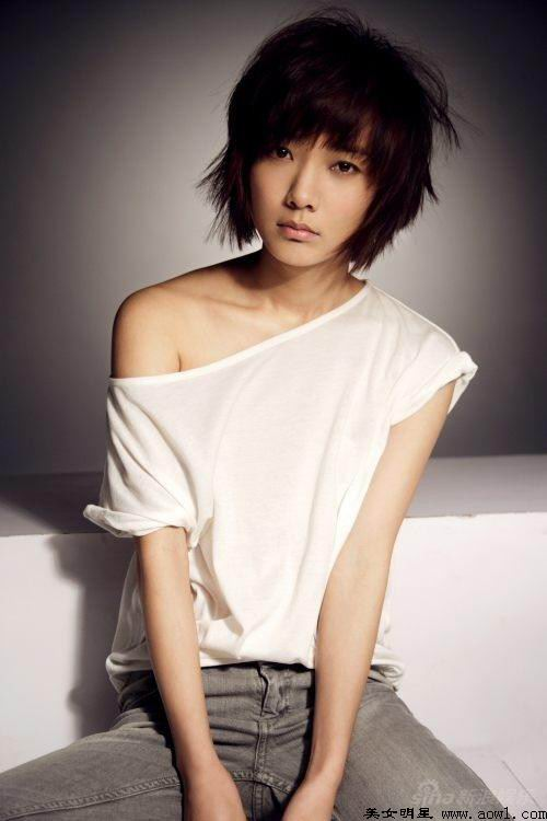 Korean Girls Hairstyles - Asian Hairstyles Ideas