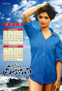 Miss Leelavathi 2015 Calendar Pictures 5.jpg