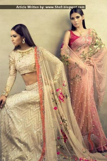 Bridal Ara Collection 2015-2016