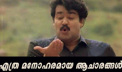 Facebook Malayalam Comment Images: malayalam-facebook-comments52