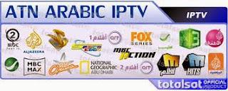 Arabic Iptv Nilesat /12/ 2013 IPTV.jpeg