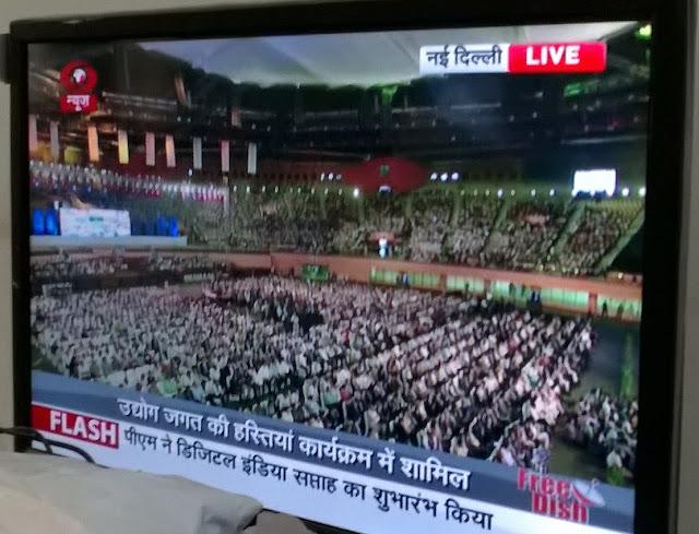 Digital India benefits in Hindi
