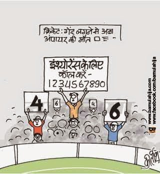 cricket cartoon, Sports Cartoon
