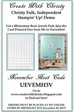 My November Customer Thank You Gift-Host Code UEVEMH3V