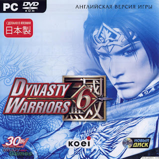 Dynasty+Warriors+6+Download+Free+Game Free Download              Dynasty Warriors 6 PC Game RIP