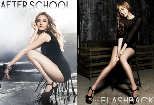 After School Hot & Sexy Flashback Teaser Pictures | Hot ...