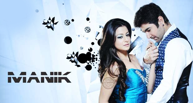 naw kolkata movies click hear..................... Manik+Indian+Bangla+Movie