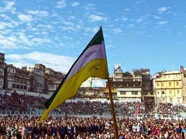 Gorkha Janmukti Morcha GJM flag