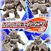 Gundam DASH Vol. 2 - Release Info