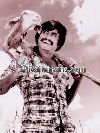 Rajinikanth in 'Bhairavi' movie