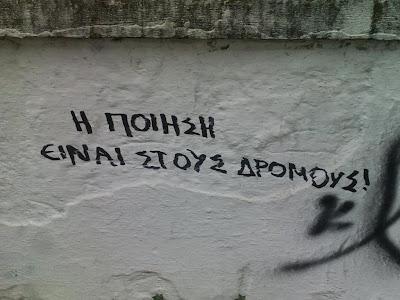 http://polyfimos.blogspot.gr/2013/12/blog-post_15.html
