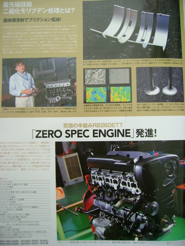 RB26DETT, Zero Spec Engine, tuned, rare, japanese, HKS, スポーツカー