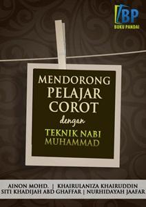 E-book & Buku Teknik Nabi Muhammad
