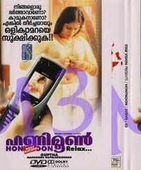 Honeymoon 2010 Malayalam Movie Watch Online